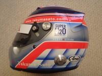 Sato 2007 Helmet